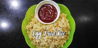 Fast Food Style Egg Fried Rice