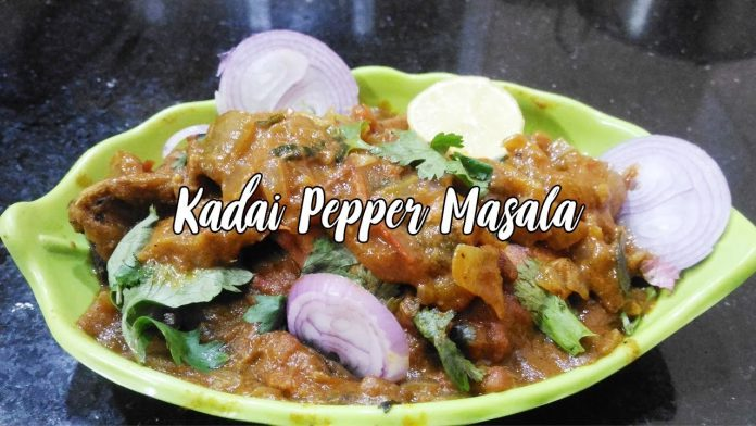 Kadai Pepper Masala Quail Pepper Masala