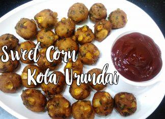 Sweet Corn Kola Urundai