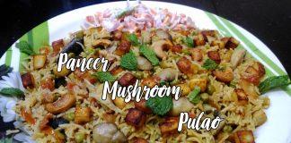 Restaurant Style Paneer Mushroom Pulao