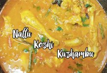 Nattu Kozhi Kuzhambu Recipe, Country Chicken Gravy Recipe