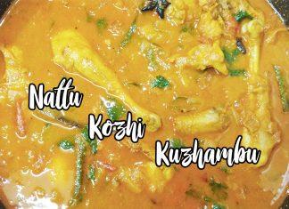 Nattu Kozhi Kuzhambu Recipe, Country Chicken Gravy Recipe