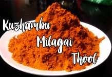 South Indian Style Homemade kuzhambu milagai thool, Homemade chilli powder