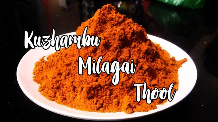 South Indian Style Homemade kuzhambu milagai thool, Homemade chilli powder